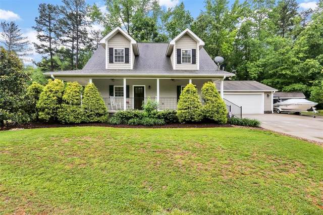 201 Chickasaw Drive, Westminster, SC 29693 (MLS #20228264) :: Prime Realty