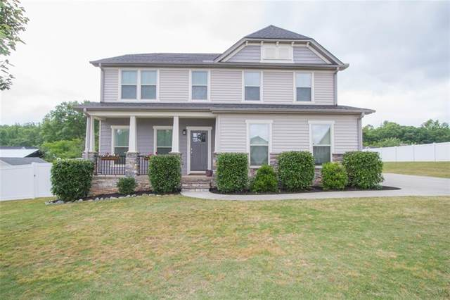 1005 Carlisle Place, Anderson, SC 29621 (MLS #20228335) :: The Powell Group