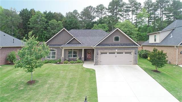 213 Obannon Court, Anderson, SC 29621 (MLS #20228583) :: Tri-County Properties at KW Lake Region