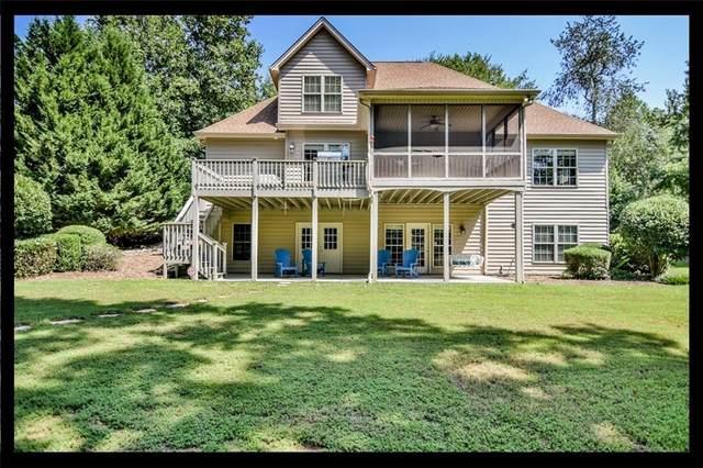 205 Fairview Cove Road, Seneca, SC 29672 (MLS #20229973) :: Les Walden Real Estate