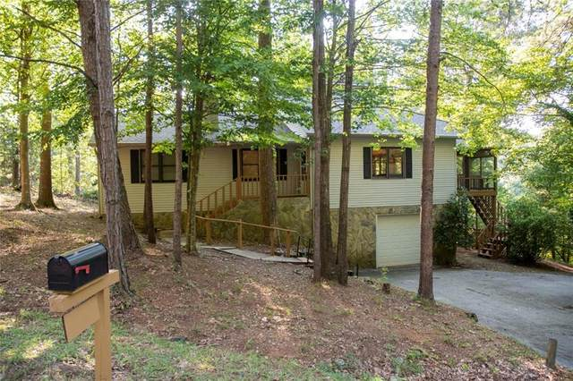 211 Nicklaus Road, Westminster, SC 29693 (MLS #20230629) :: The Powell Group