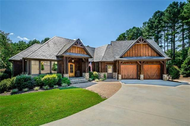 124 Baltusrol Court, Sunset, SC 29685 (MLS #20230656) :: Tri-County Properties at KW Lake Region