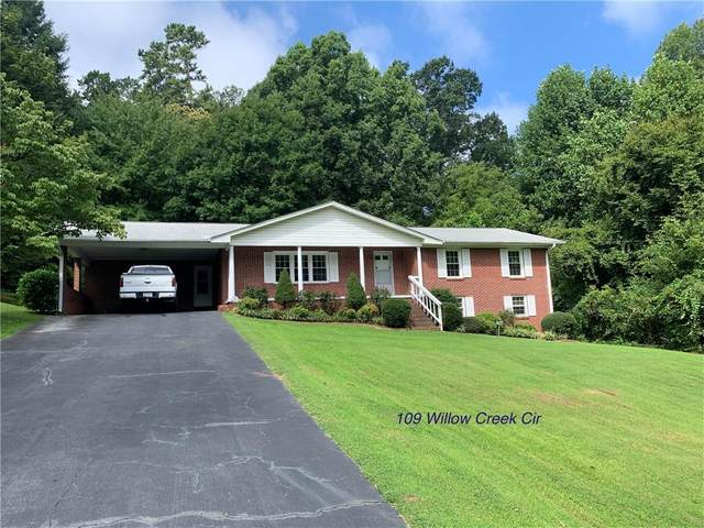 109 Willow Creek Circle, Seneca, SC 29678 (MLS #20230873) :: The Powell Group