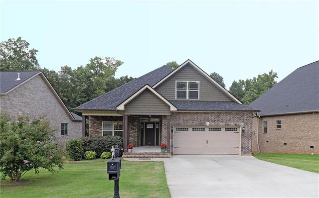 212 Obannon Drive, Anderson, SC 29621 (MLS #20231167) :: The Powell Group