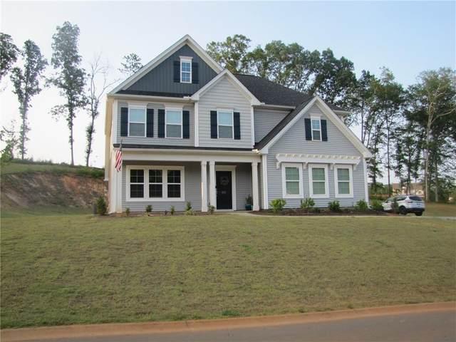 325 Avendell Drive, Easley, SC 29642 (MLS #20231200) :: Les Walden Real Estate