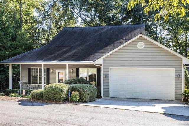 302 Point Place, Westminster, SC 29693 (MLS #20232272) :: Les Walden Real Estate