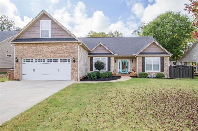 1015 Drakes Crossing, Anderson, SC 29625 (MLS #20233027) :: Les Walden Real Estate