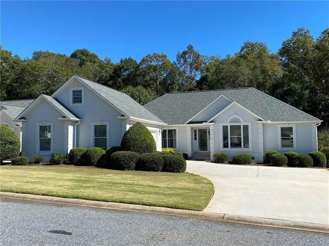118 Bradley Park, Anderson, SC 29621 (MLS #20233154) :: Les Walden Real Estate