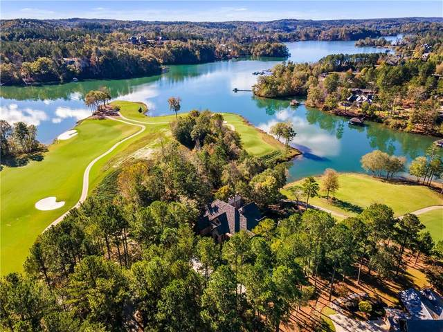 122 Steele Court, Sunset, SC 29685 (MLS #20234084) :: The Powell Group