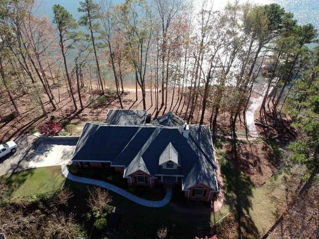 326 North Shores Drive, Westminster, SC 29693 (MLS #20234086) :: Les Walden Real Estate