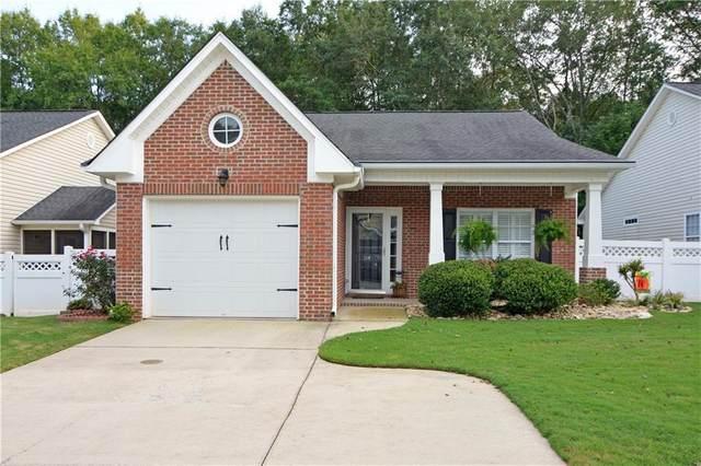 114 Abigail Lane, Anderson, SC 29621 (MLS #20234370) :: Tri-County Properties at KW Lake Region