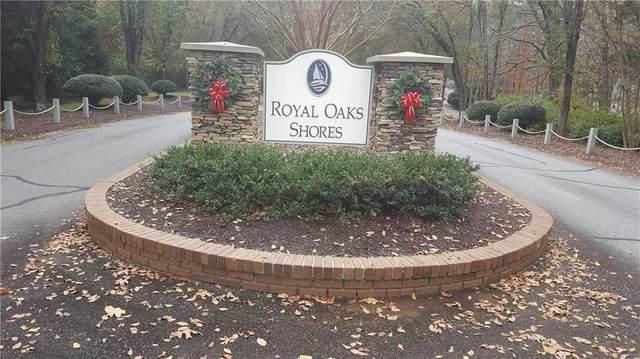 Lot 52 Royal Oaks Drive, Anderson, SC 29625 (MLS #20234701) :: Lake Life Realty