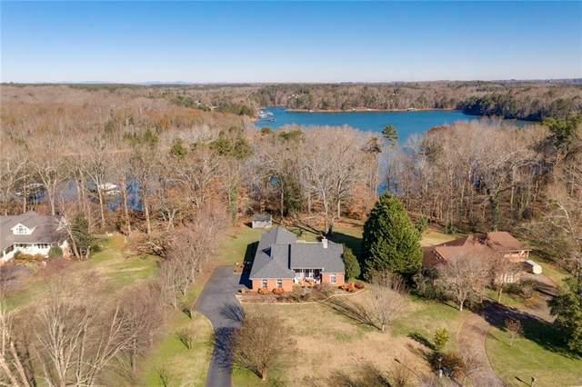 106 Streater Lane, Anderson, SC 29625 (MLS #20235418) :: Les Walden Real Estate