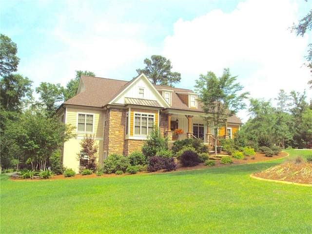 351 Abercrombie Point, Greenwood, SC 29649 (MLS #20235470) :: Prime Realty