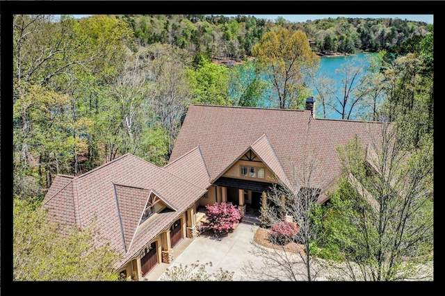 331 S Cove Road, Sunset, SC 29685 (MLS #20235494) :: Lake Life Realty