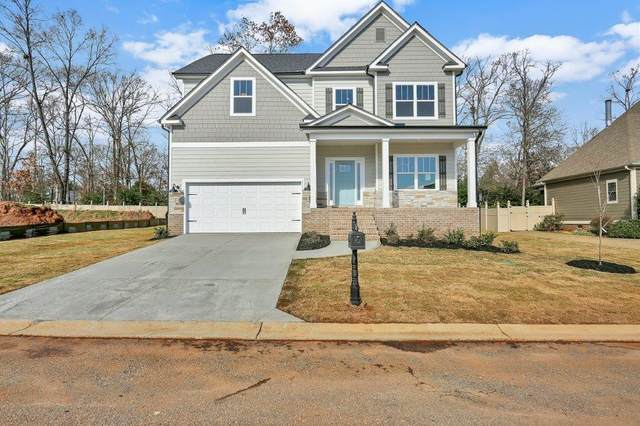119 Mystic Vineyard Lane Lane, Anderson, SC 29621 (MLS #20235523) :: Les Walden Real Estate