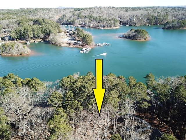 Lot 132 Harbor Ridge Drive, Seneca, SC 29672 (MLS #20235588) :: Les Walden Real Estate