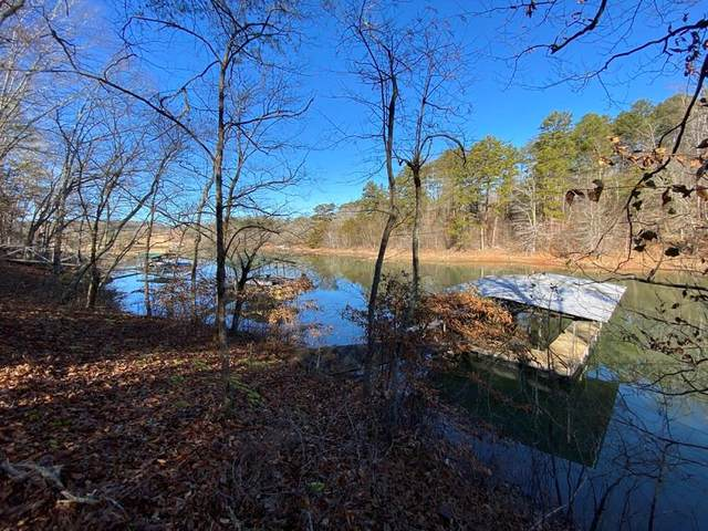 0 Horseshoe Bend Drive, Westminster, SC 29693 (MLS #20235801) :: Tri-County Properties at KW Lake Region
