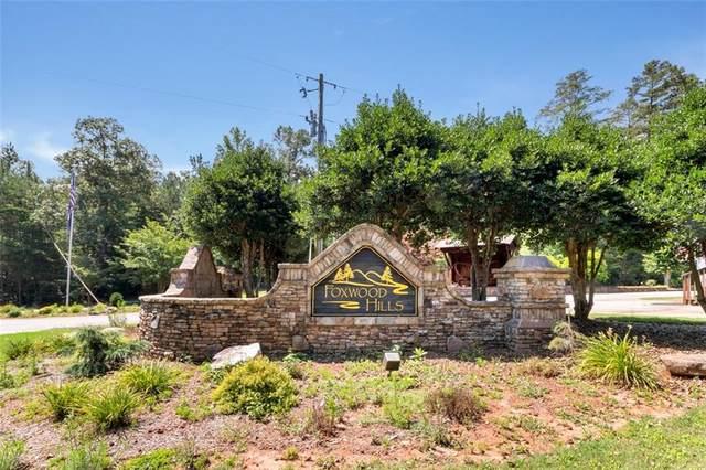627 Sequoia Trail, Westminster, SC 29693 (MLS #20236026) :: Les Walden Real Estate