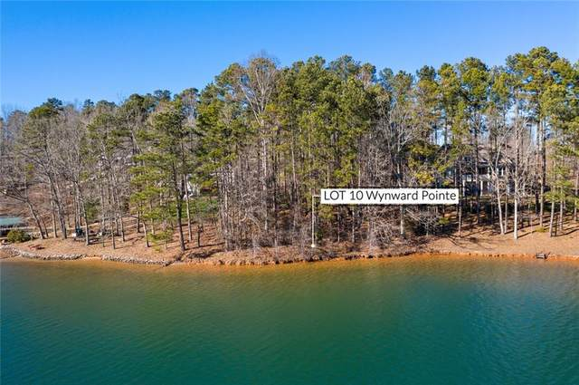 122 Wynward Pointe Dr/Lot 10, Salem, SC 29676 (#20236096) :: Expert Real Estate Team
