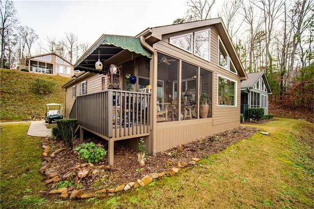1230 Melton Road, West Union, SC 29696 (MLS #20236165) :: Les Walden Real Estate