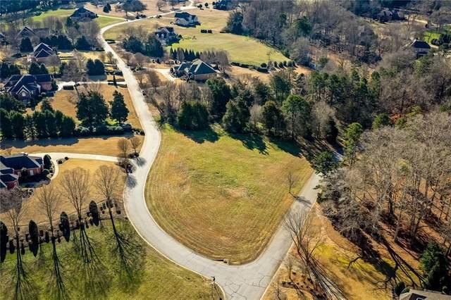30 Hidden Falls Drive, Anderson, SC 29621 (#20236673) :: Expert Real Estate Team