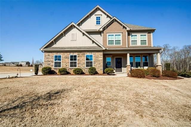 200 Avendell Drive, Easley, SC 29642 (MLS #20236735) :: The Powell Group