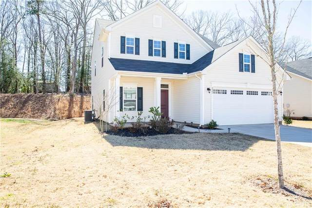 223 Thames Valley Drive, Easley, SC 29642 (#20236777) :: J. Michael Manley Team