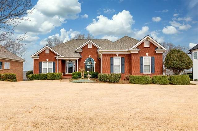 132 Parkside Drive, Anderson, SC 29621 (MLS #20237164) :: The Powell Group
