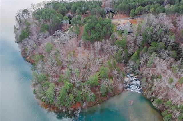 909 Rippling Water Lane, Salem, SC 29676 (MLS #20237548) :: Lake Life Realty
