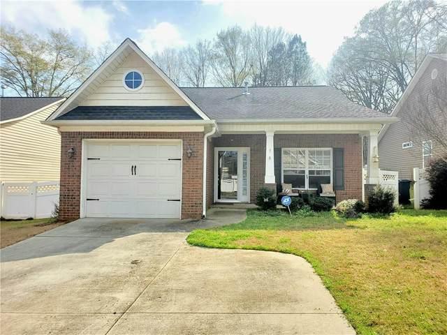 120 Abigail Lane, Anderson, SC 29621 (#20237803) :: Expert Real Estate Team
