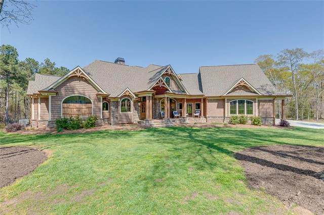 105 Parker Road, Honea Path, SC 29654 (MLS #20238039) :: The Powell Group