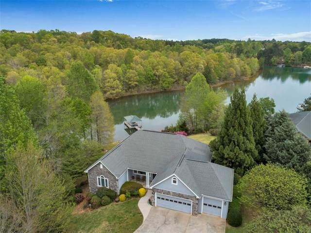 307 Stardust Lane, Seneca, SC 29672 (MLS #20238043) :: Lake Life Realty