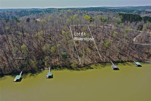 Lot 61 Riverstone, Salem, SC 29676 (MLS #20238102) :: Lake Life Realty
