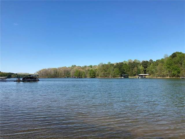 901 Smittys Lane, Townville, SC 29689 (MLS #20238299) :: Lake Life Realty