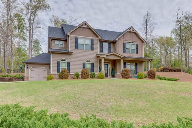 300 Avenue Of Oaks, Anderson, SC 29621 (MLS #20238314) :: The Powell Group