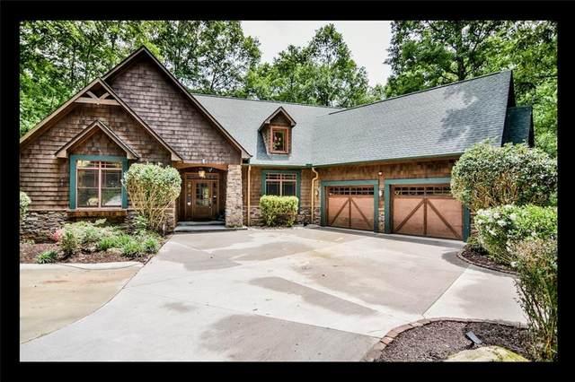 112 Julie Way, Pickens, SC 29671 (MLS #20239146) :: Les Walden Real Estate