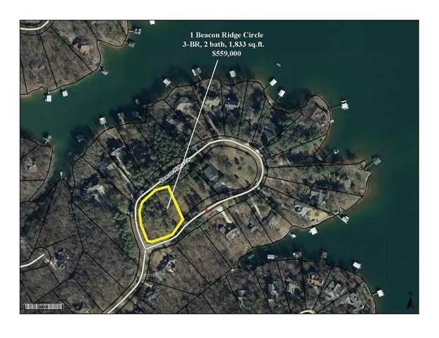 1 Beacon Ridge Circle, Salem, SC 29676 (MLS #20239469) :: The Freeman Group