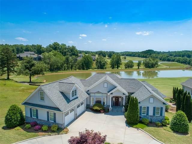 512 Dye Drive, Seneca, SC 29678 (MLS #20239526) :: Tri-County Properties at KW Lake Region
