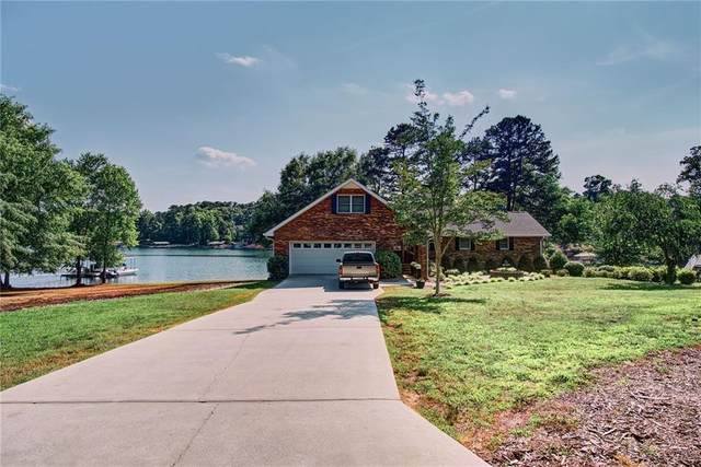 222 Petty Road, Seneca, SC 29672 (MLS #20239727) :: Les Walden Real Estate