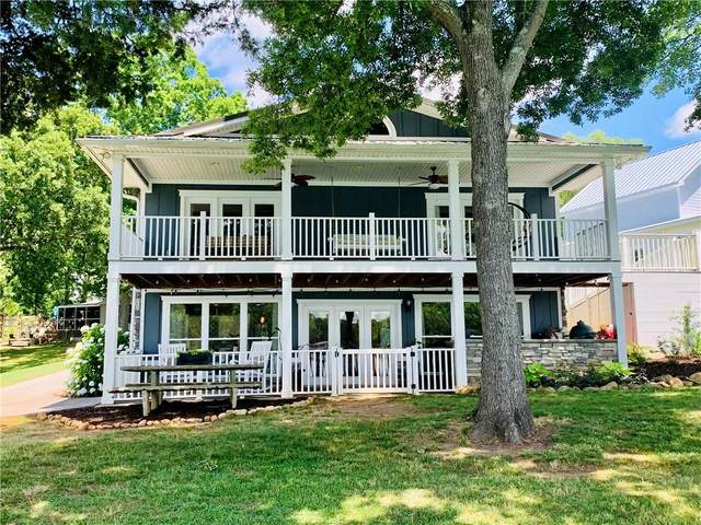 618 Nance Road, Abbeville, SC 29620 (MLS #20239809) :: The Powell Group