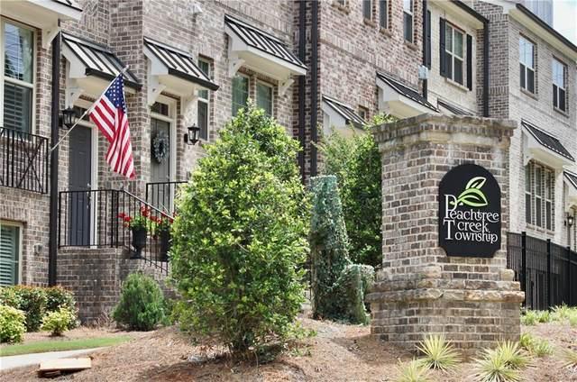 1811 Hislop Lane, Atlanta, GA 30345 (MLS #20240123) :: Lake Life Realty