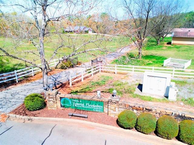 Lot 58 Egret Landing, Anderson, SC 29625 (MLS #20240188) :: Les Walden Real Estate