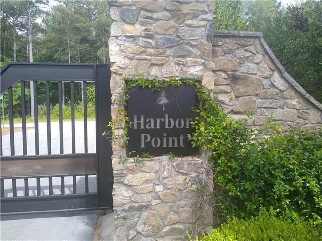 Lot 108 Harbor Ridge Road, Seneca, SC 29672 (MLS #20240342) :: The Powell Group