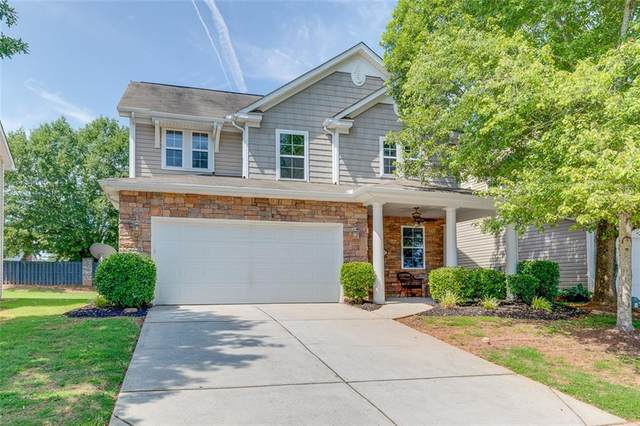 118 Raven Hill Way, Piedmont, SC 29673 (MLS #20241267) :: The Powell Group