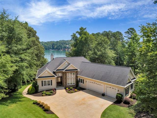 548 Magellan Drive, West Union, SC 29696 (MLS #20241606) :: Tri-County Properties at KW Lake Region