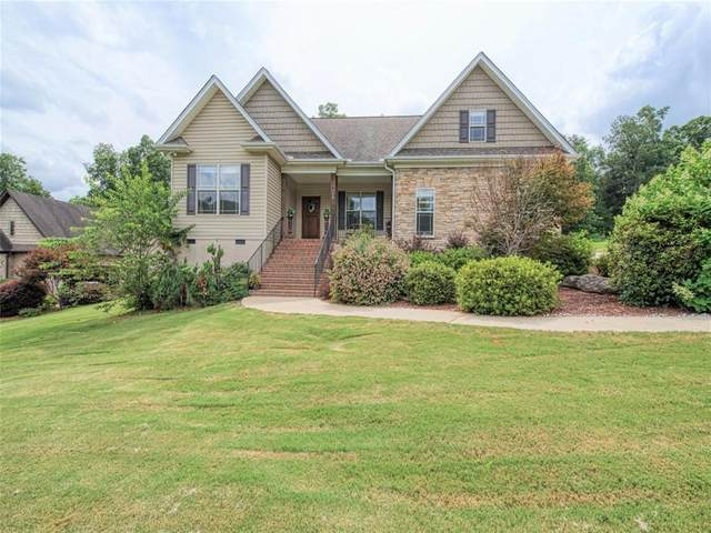 110 Grand Hollow Road, Easley, SC 29642 (#20241612) :: Expert Real Estate Team