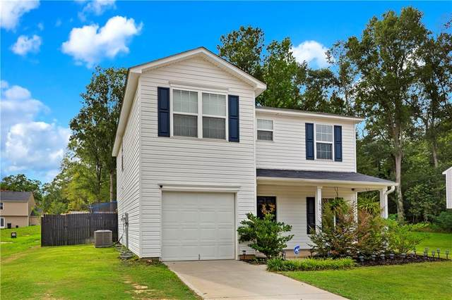 124 Rubin Avenue, Anderson, SC 29624 (#20241655) :: Realty ONE Group Freedom