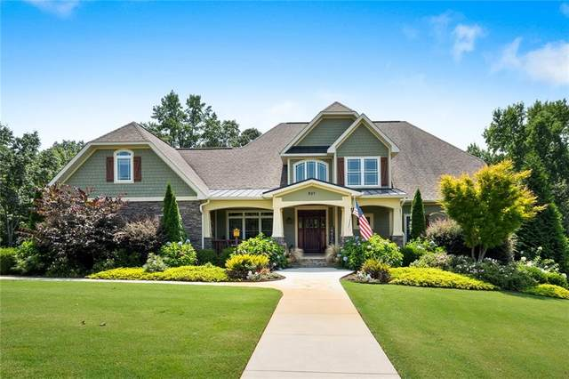 801 Eagleview Road, Anderson, SC 29625 (MLS #20241851) :: The Powell Group