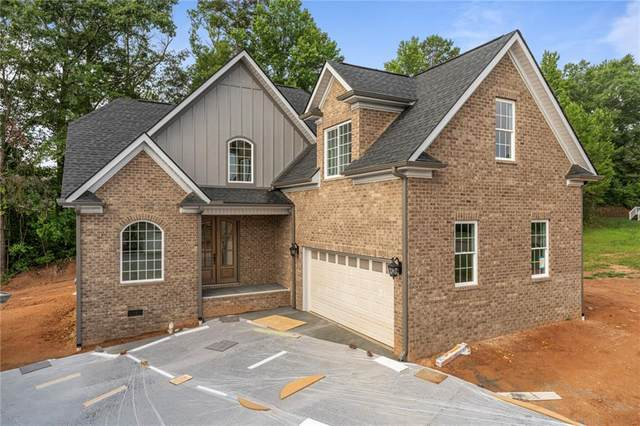 112 Courtyard Drive, Anderson, SC 29621 (MLS #20241965) :: The Powell Group